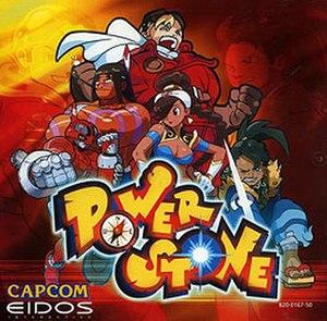 Power Stone - Image: Power Stone