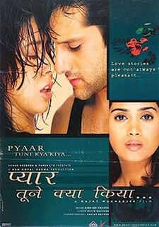<i>Pyaar Tune Kya Kiya</i> 2001 film by Rajat Mukherjee