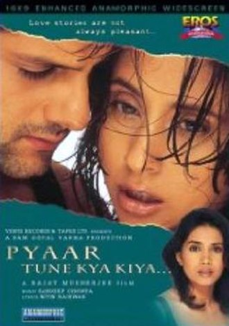 Pyaar Tune Kya Kiya - Official DVD Box Cover