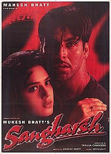 Sangharsh (1999 film) - Wikipedia