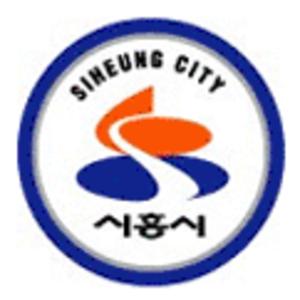 Siheung - Image: Siheung logo
