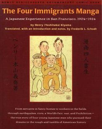 Autobiographical comics - Cover of the 1998 English-language reprint.
