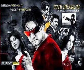 Khoj: The Search - Khoj-The Search film commercial poster.