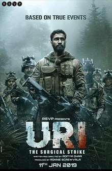 uri movie collection in pakistan