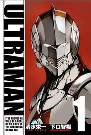 Ultraman (manga) - Cover of ULTRAMAN volume 1