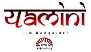 Yamini (music festival) - Logo of the festival