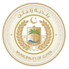 Official seal of Zliten - Libya