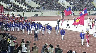 2003 Southeast Asian Games - Opening ceremony.