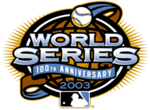 2003 World Series logo.png
