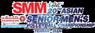 2019 Asian Mens Volleyball Championship International volleyball championship