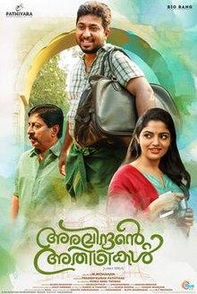 thiruttuvcd malayalam movies 2019 free download