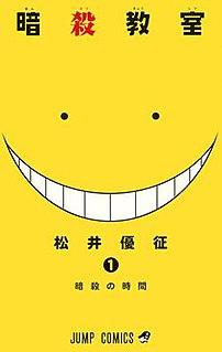 <i>Assassination Classroom</i> Japanese manga series