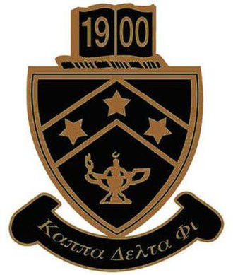 Kappa Delta Phi - Image: Blackcrest