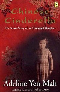 Chinese Cinderella.jpg