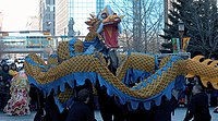Dragon dance in Calgary's Chinatown