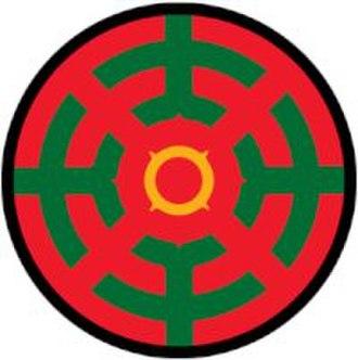 Daesun Jinrihoe - Image: Daesun jinrihoe emblem