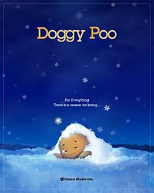 Doggy Poo film poster.jpg
