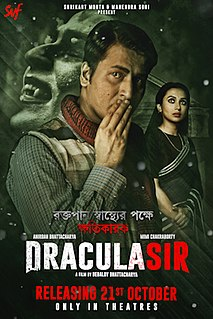 <i>Dracula Sir</i> Indian Bengali horror film
