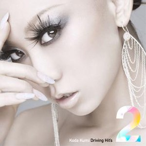 Koda Kumi Driving Hit's 2 - Image: Driving hits 2