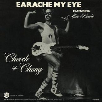Earache My Eye - Image: Earache My Eye