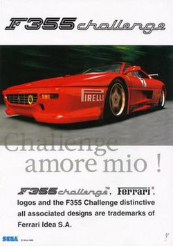 F355 Challenge