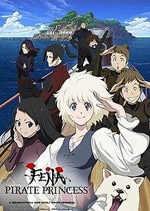 <i>Fena: Pirate Princess</i> 2021 Japanese anime series