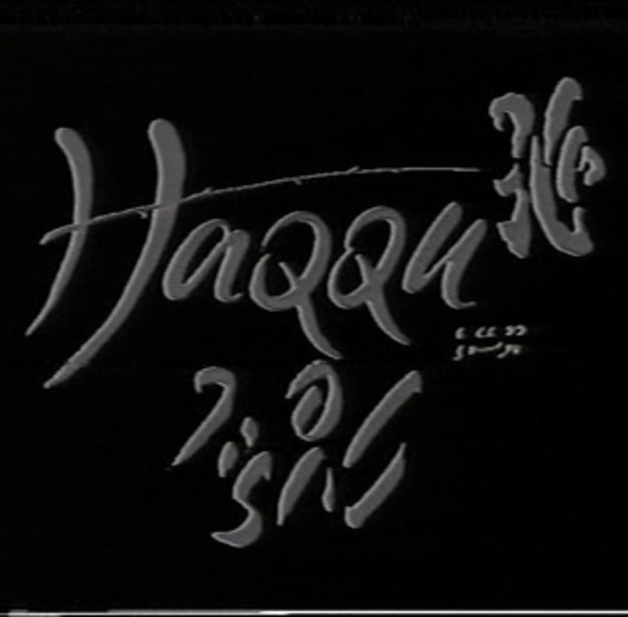 Haqqu