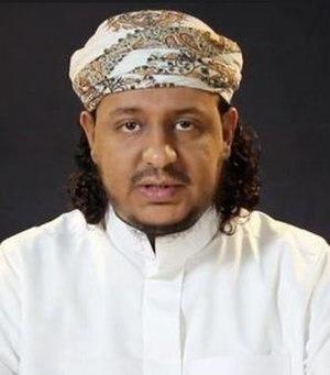 Harith bin Ghazi al-Nadhari - Harith bin Ghazi al-Nadhari refuting the Islamic State expansion into Yemen, on behalf of AQAP.