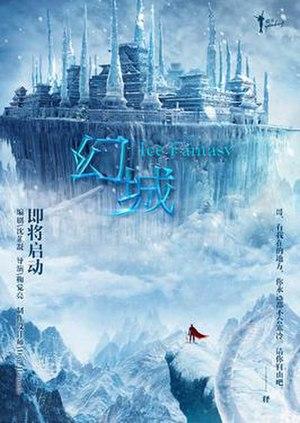 Ice Fantasy - Ice Fantasy poster/promotional image