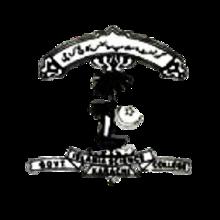 Исламский научный колледж, Карачи logo.png