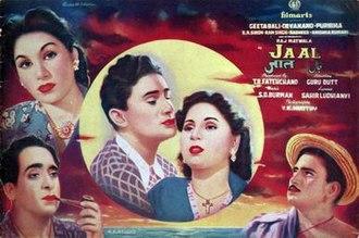 Jaal (1952 film) - Image: Jaal the Net