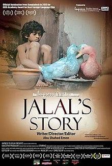 Jalal's Story film poster.jpg