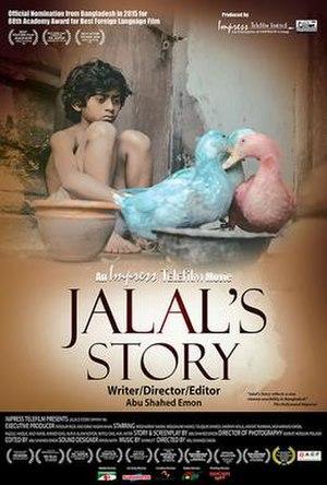 Jalal's Story - Image: Jalal's Story film poster