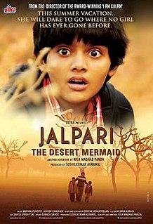 <i>Jalpari: The Desert Mermaid</i> 2012 Indian film directed by Nila Madhab Panda