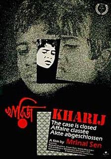 <i>Kharij</i> 1982 film by Mrinal Sen