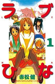<i>Love Hina</i> 2000 anime and manga series by Ken Akamatsu