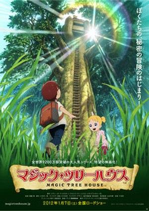 Magic Tree House (film) - Film poster advertising Magic Tree House in Japan
