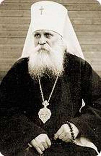 Benjamin (Fedchenkov) - Image: Metropolitan Veniamin (Fedchenkov)