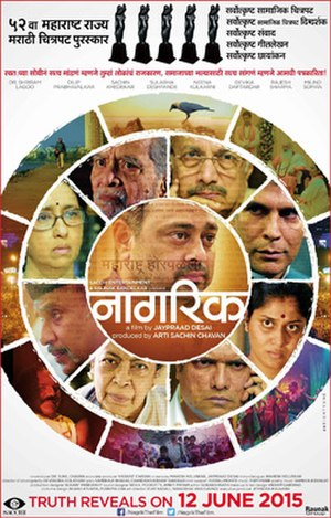 300px-Nagrik_Marathi_Movie_Poster.jpg