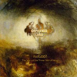 Mabool - Image: Orphaned Land Mabool LP
