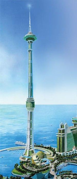 PAGCOR Tower - Image: Pagcor tower