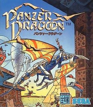 Panzer Dragoon (video game) - The Japanese cover of Panzer Dragoon drawn by Jean Giraud, depicting Keil and the Blue Dragon
