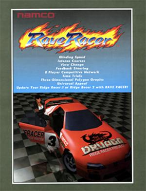 Rave Racer - Image: Rave Racer Flyer