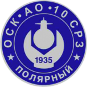 Russian Shipyard Number 10 - Image: Russian Shipyard Number 10 logo