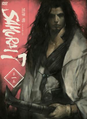 Samurai 7 - Image: Samurai 7dvd