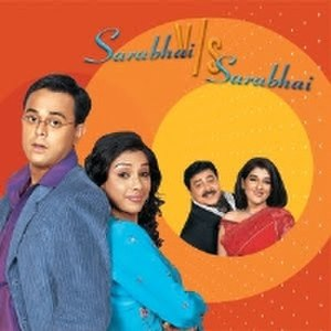 Sarabhai vs Sarabhai - Sarabhai vs Sarabhai title card of Season 1.