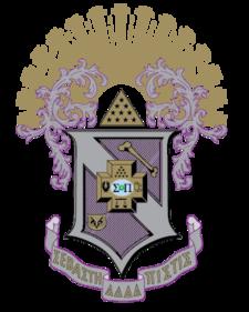 Image result for sigma pi logo transparent background