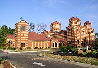 Macedonian Orthodox Diocese of America and Canada - Dormition of the Virgin Mary Cathedral in Reynoldsburg, Ohio
