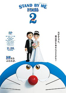 Download Stand by Me Doraemon 2 (2020) {Japanese With English Subtitles} 480p | 720p