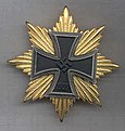 Star of the Grand Cross of the Iron Cross (1939).jpg
